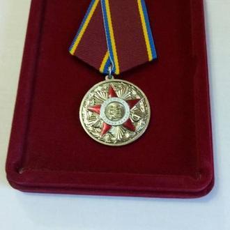 Редкая медаль 65 лет со дня Победы