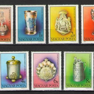 Венгрия 1984 ** Ювелирные изделия серия MNH