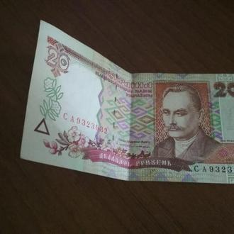 20 гривень 1995 рік
