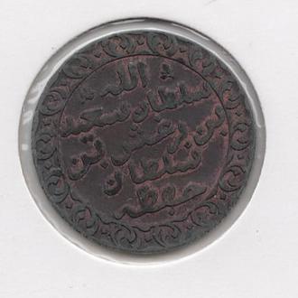 1299 или 1881 или 1882 года - 1 пайса или 1 писа или 1 пайс - Занзибар - в холдере