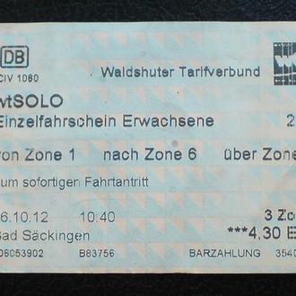 Германия. Билет на 2 часа - 2012 г.