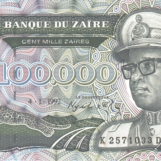 Конго (Заир) 100000 заиров 1992 г. в  UNC
