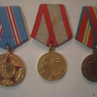 """Медали """"50, 60, 70 лет  ВС СССР"""""""