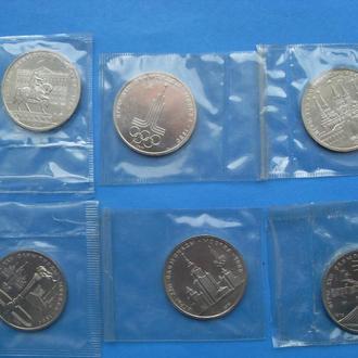 Комплект юбилейных монет Олимпиады-80 полная подборка в банковской запайке