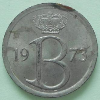 (А) Бельгия 25 сантимов, 1973 'BELGIE'