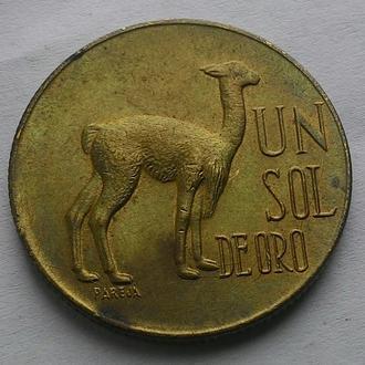 Перу 1 соль 1973 г. СОСТОЯНИЕ!!!