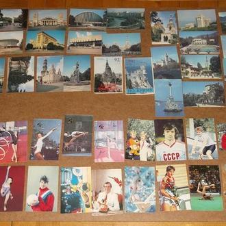 Календарики СССР, Україна. Розпродаж колекції 43 шт  (№257)
