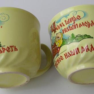 Большие чашки со смешными надписями
