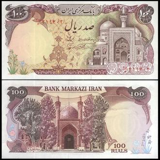 ИРАН 100 риалов 1982г. UNC