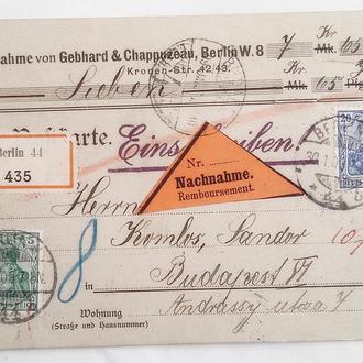 Конверт Германия 1909 г Денежный перевод