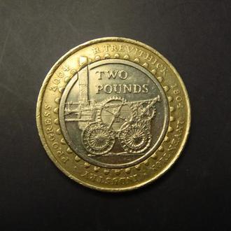 2 фунта 2004 Британія - Паровий потяг Річарда Травесіка