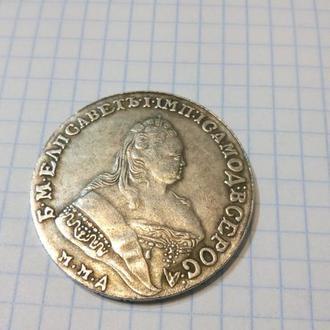 Рубль 1749 Елизавета ІІ