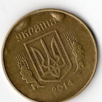редкая монета  Украины брак 25коп c волдырями