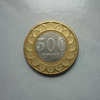 Армения 500 драмов 2003 биметалл