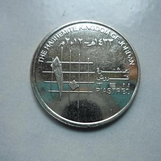Иордания 10 пиастров 2012