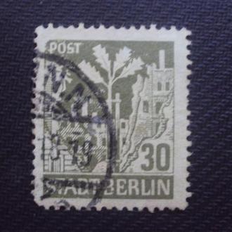 Германия.Сов.зона 1945 гаш.