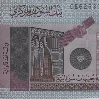 Судан 5 фунтов 2011 в UNC из пачки