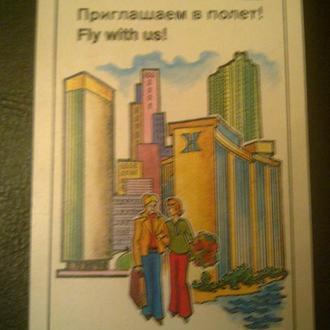 календарь 1985 год