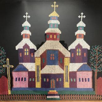 вишита картина церква (№622)