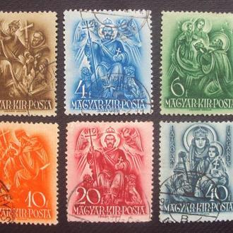Венгрия 1938г.гаш.