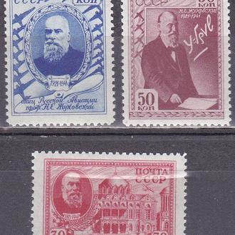 СССР. 1941 Жуковский полная серия MNH+MH