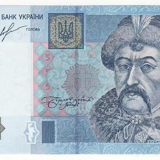 5 гривен 2013 Соркин Украина UNC