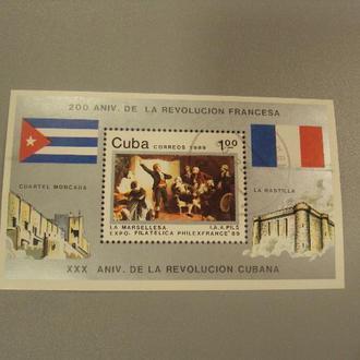 марка блок Куба 1989 живопись 200 лет французской революции гаш №1447