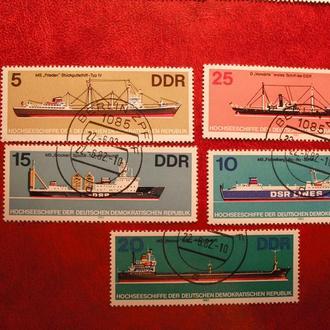 41...ГДР..транспорт