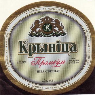 Беларусь.Минск