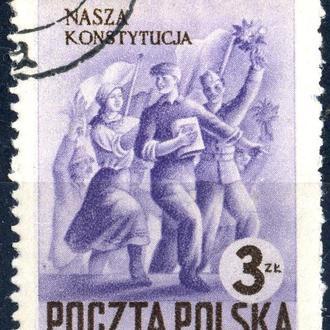 Польша. Конституция (концовка) 1952 г.