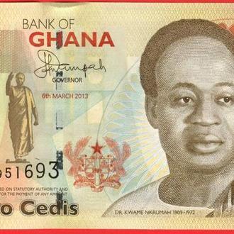 2 Цедис 2013,(1,9) Гана UNC