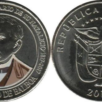 Shantaaal, Панама 1/4 бальбоа 2018, 200 лет со дня рождения Хусто Аросемена