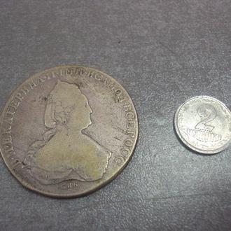 монета 1 рубль 1786 год серебро 22.12 г №25