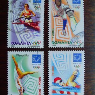 Румыния.2004г. Летние олимпийские игры. Полная серия.