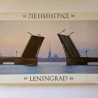 Ленинград - Leningrad - 28 фотографий