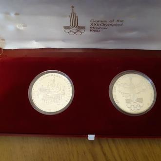 Набор  10 рублей Олимпиада 80 серебро