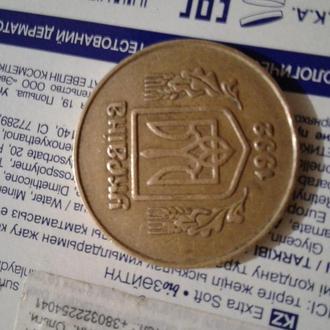 Монета 50 копеек 1992 года.