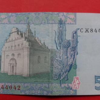 5 гривен 2013 года.