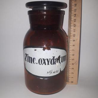 Аптечный бутыль с крышкой