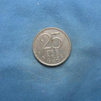 Норвегия 25 эре 1975 год
