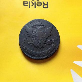 5 копеек 1765 г. ММ. Перечекан
