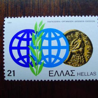 Греция.1981г. Земной шар. Полная серия. MNH