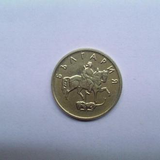 Монета Болгарии.1999г. 50 стотинки