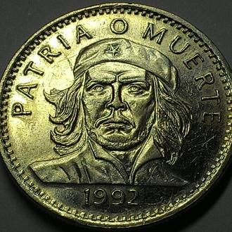 Куба 3  песо 1992 год Эрнесто Че Гевара!!!! ОТЛИЧНЫЙ СОХРАН!!
