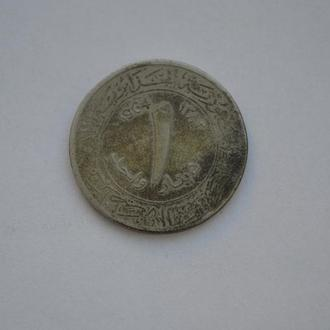 1 динар 1964