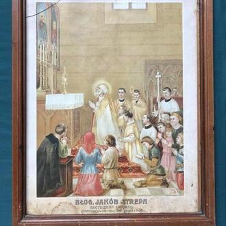 старовинна икона ікона Якуб Стрепа Архиєпископ Львівський литография (№992)