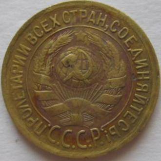 1 копейка 1935г.
