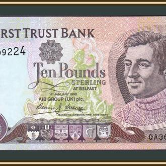 Северная Ирландия 10 фунтов 1998 P-136 (136a) UNC