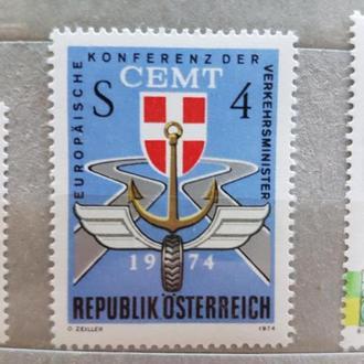Австрия 1974 транспорт конференция 0,8 евро**