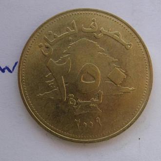 ЛИВАН. 250 ливров 2009 года.